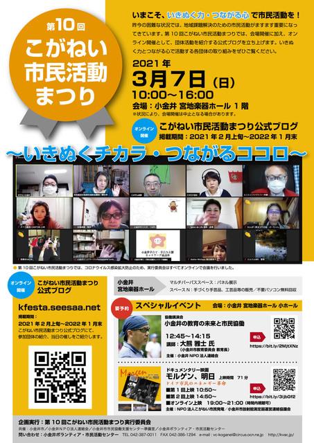 matsuri_hanshita表0120_2_OL.jpg